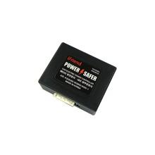 (D6A형)배터리 방전방지기