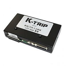 (RD1KU형)K트립 현대/기아 오디오 통합트립  중고