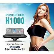 (T7H) 현대폰터스 HUD H1000