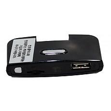 (D3A5) BI-8500 멀티박스