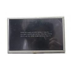 (R15M) 2세대 아반테MD AVN( 96560-3X000FP) 7인치 LCD& 터치패드 중고